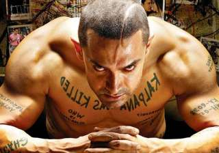 Ghajini In this action-packed thriller AK's eight-pack abs became the talk of the town. Reportedly the actor took over a year to get the perfect look for this remake of the Tamil film of the same name. He even made the stroked close crew cut look sexy on screen.