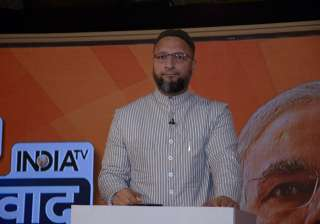 Asaduddin Owaisi, leader AIMIM, says Supreme Court has to take a decision on Ram Mandir