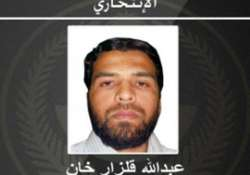 Suicide bomber in Jeddah attack was a Pakistani, 'claims'