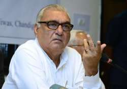 Bhupinder Singh Hooda - India Tv