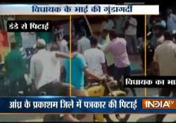 People watch as TDP MLA's brother thrashes journalist