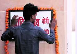 A new nameplate is placed at the entrance of 5 Kalidas Marg- India Tv