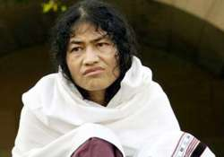 Irom Sharmila, Assembly Election 2017