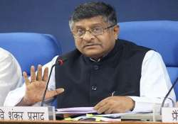 India's digital economy to touch Rs 600L cr in next