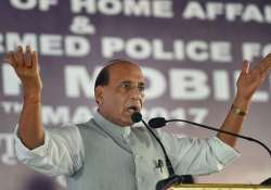 File pic of Home Minister Rajnath Singh- India Tv