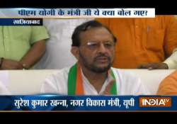 UP minister Suresh Khanna said no govt can ensure- India Tv