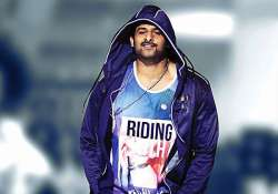 Baahubali Prabhas to become the new face of this smartphone- India Tv