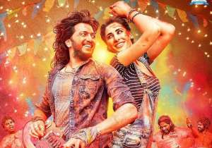 'Banjo' movie review: Despite Riteish Deshmukh's good- India Tv