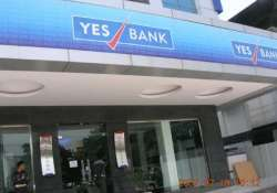 fiis need rbi nod to buy shares in yes bank