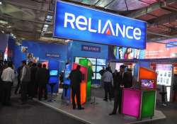 rcom decides to discontinue 2g services in 3 states