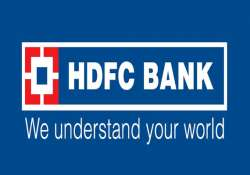 skills academy to tie up with hdfc bank for banker programme