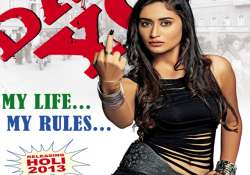 actress shows middle finger in dare you poster