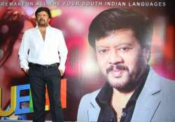 thiagarajan to direct four remakes of special 26