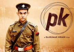 youths and bollywood defend pk