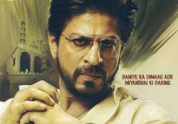 shah rukh khan s eid offering to fans raees first look