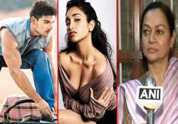 jiah suicide truth will come out says suraj pancholi s