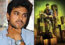 ram charan has obsession for watches