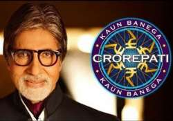 sc issues notice to big b relating to his earning in kbc