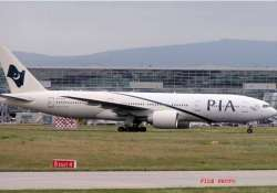 rehman malik video pia suspends staff over delayed take off