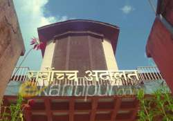 nepal sc issues notice to govt over dissolution of