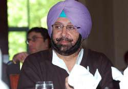 amarinder singh offers to step down