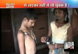 andhra boy has magnetic body attracts metal objects