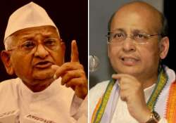 cong unfazed over hazare s plans to go ahead with stir