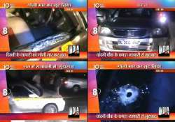 delhi businessman robbed of 1.4 lakh driver shot at