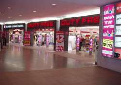 excise duty exempted on indigenous goods sold at duty free
