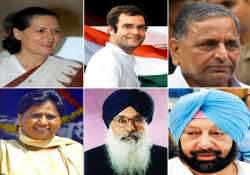ides of march as suspense builds up over up s and upa s