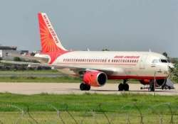 air india staff suspended over negligence