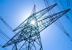 derc rejects amnesty proposal of discoms