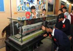 grand metro museum coming up at shastri park