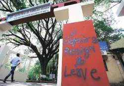 ftii protest against chauhan s appointment continues for