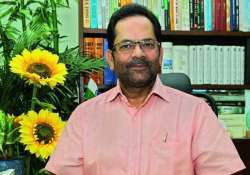 40 years of emergency naqvi to participate in meeting 5