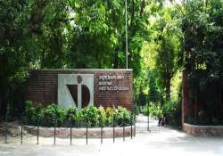 know basic facts about the nid entrance exam