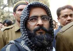 mercy petition of afzal guru to be decided by president govt