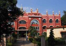 minimum marks required to be eligible for appointment hc