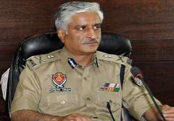 petition against punjab dgp dismissed