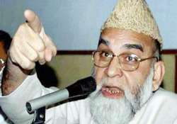 shahi imam claims sp govt has not done enough for muslims