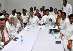 telangana row congress mps give notice for no confidence