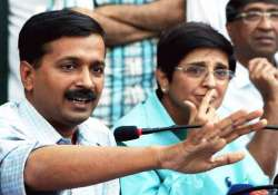 tell me which of my words are derogatory kejriwal asks