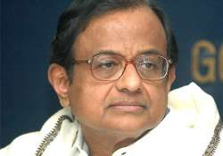 chidambaram move shows cong has lost will to fight polls bjp