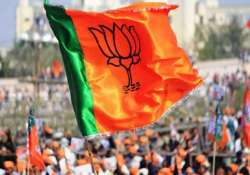 bjp will move court if speaker recognises jd u as opposition