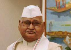 madhya pradesh governor may have been our appointee but he