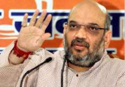 amit shah to inaugurate two day workshop of party leaders