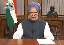 pm asks countrymen to strengthen hands to speed up reforms