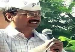 parliament street will be the next tahrir square arvind