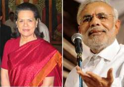 sonia modi leading parties of tainted politicians aap