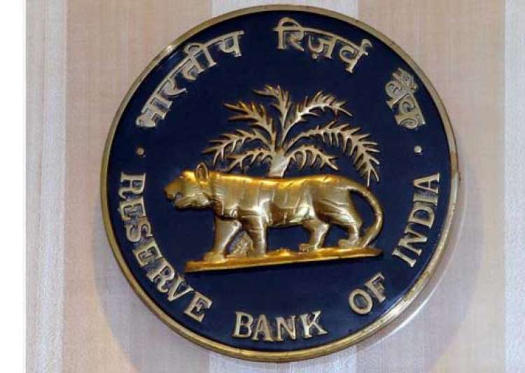 full text rbi credit policy- India Tv